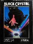 Black Crystal (Wallet) (Carnell Software) (ZX81)