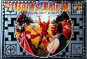 Bard's Tale II: Destiny Knight (Pony Canyon) (Famicom)