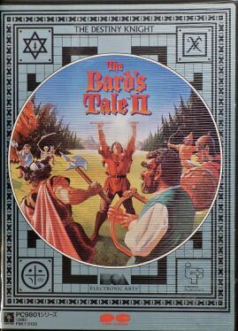 Bard's Tale II: Destiny Knight (Pony Canyon) (PC-9801)