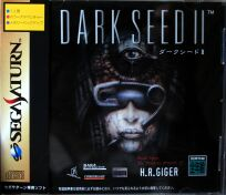 Dark Seed II (Cyberdreams) (Sega Saturn)