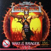 darksun2-alt-manual