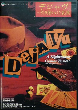 Deja Vu (Pack-In-Video) (PC-9801)