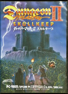 Dungeon Master II: The Legend of Skullkeep (Victor) (PC-9801)