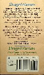 dragonwarriors1-back