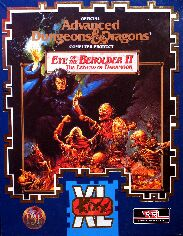 Eye of the Beholder II: The Legend of Darkmoon (Amiga)