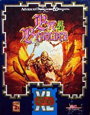 Eye of the Beholder (Amiga)
