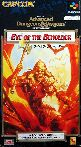 Eye of the Beholder (Capcom) (Super Famicom) (Contains Hint Book)