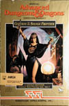 Gateway to the Savage Frontier (Amiga) (Contains Clue Book)