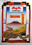Golden Path (Firebird) (Atari ST)