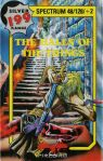 Halls of the Things (Firebird) (ZX Spectrum)