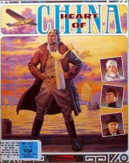 Heart of China (Dynamix) (IBM PC) (Contains Clue Book)