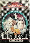 Quest for the Holy Grail (Dream) (ZX Spectrum)