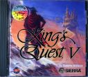 King's Quest V: Absence Makes the Heart Go Yonder! (Softkey) (IBM PC) (CD Version)