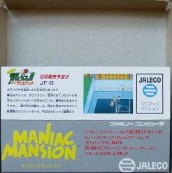 maniacjap-front