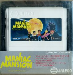 Maniac Mansion (Jaleco) (Famicom)