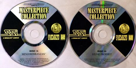 masterpiececoll-cd2