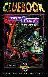 Might and Magic: Secret of the Inner Sanctum (Sammy) (Nintendo) (Contains Clue Book)