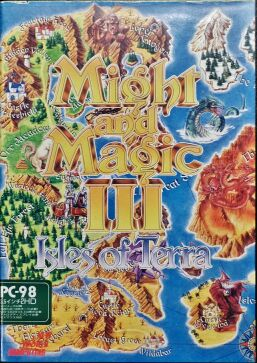 Might and Magic III: Isles of Terra (Starcraft) (PC-9801)