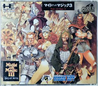 Might and Magic III: Isles of Terra (Hudson Soft) (PC Engine) (missing spine card)