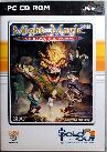 Might and Magic VII: For Blood and Honor (Sold Out) (IBM PC)