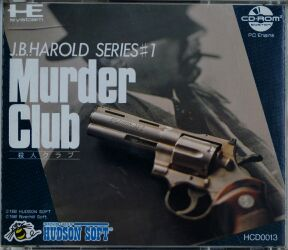Murder Club (Riverhill Soft) (PC Engine)