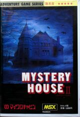 Mystery House II (Microcabin) (MSX) (missing manual?)