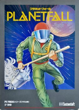 Planetfall (SystemSoft) (PC-9801)