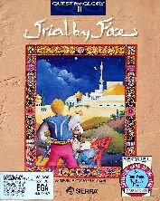 Quest for Glory II: Trial by Fire (IBM PC)