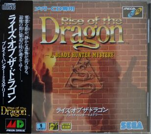 Rise of the Dragon (Dynamix) (Sega CD)