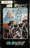 Adventure 9: Ghost Town (TRS-80)