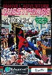 Questprobe: Spider-Man (ZX Spectrum) (Contains Comic)
