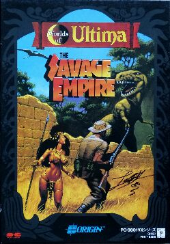 Ultima Worlds of Adventure: Savage Empire (PC-9801)
