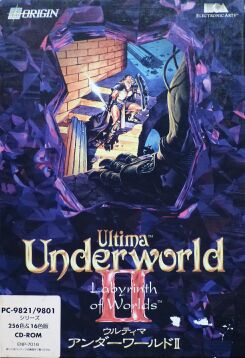 Ultima Underworld II: Labyrinth of Worlds (Electronic Arts) (PC-9821/PC-9801)