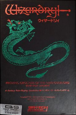 Wizardry I: Proving Grounds of the Mad Overlord (MSX) (Contains Hint Book)