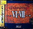 Wizardry VI & VII Complete (Data East) (Sega Saturn)